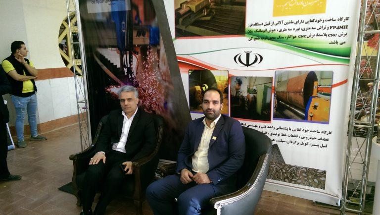 نمایشگاه دستاوردهای پژوهشی و فناوری صنعت و معدن تجارت استان قم