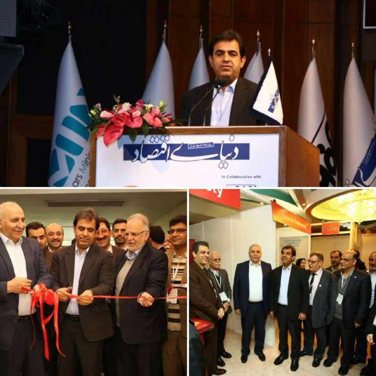 تهران میزبان بزرگان صنعت فولاد ایران و جهان