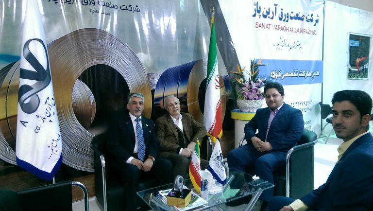 نخستین جشواره نمایشگاه های فولاد ایران