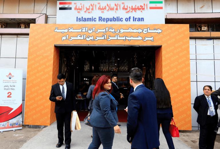 چهل و پنجمین نمایشگاه بین المللی- اقتصادی عراق  2018