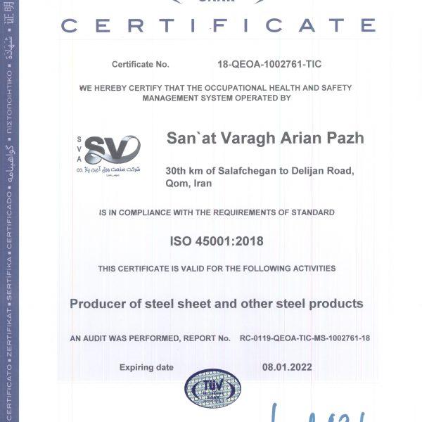 شرکت صنعت ورق آرین پاژiso45001