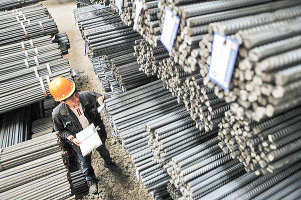 ویژگی های فولاد MMFX